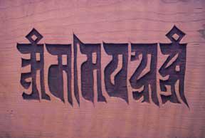 Lantsha-Maniwood 2